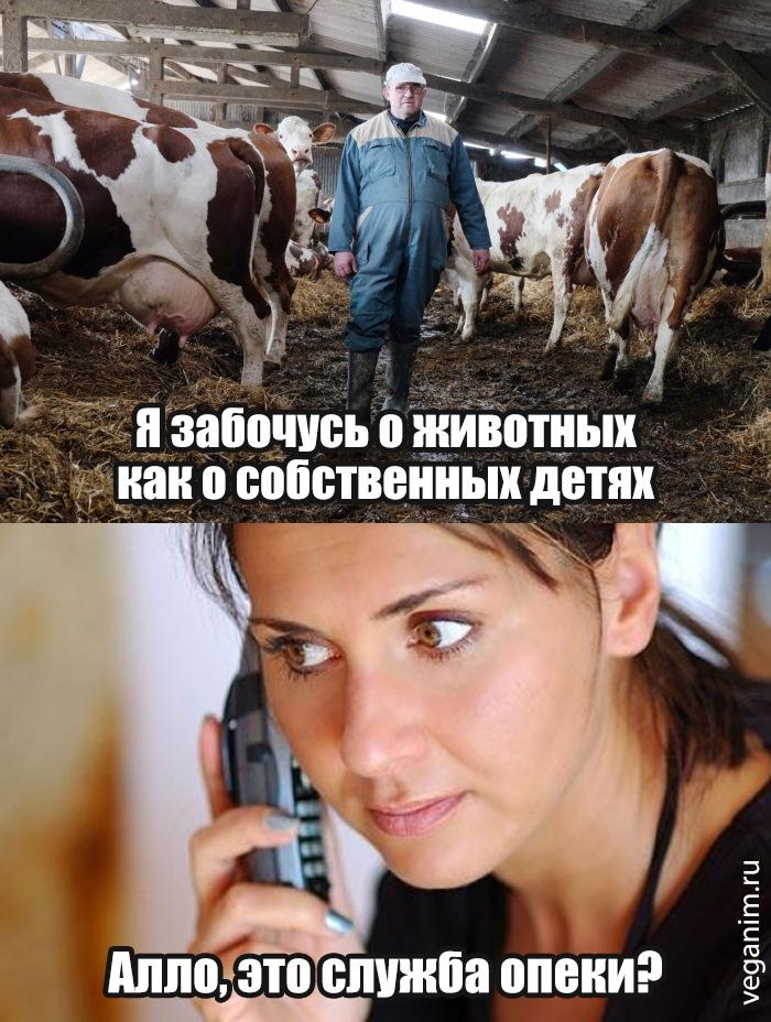 Держать член в молоке