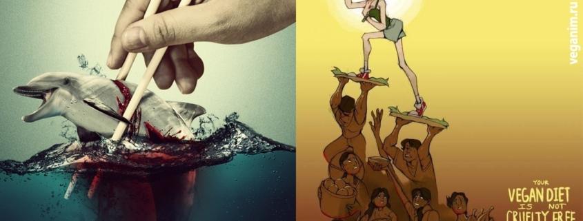 О расизме зоозащитников